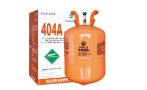 Фреон R-404a в баллоне 10,9 кг