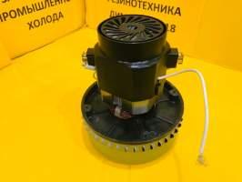 Двигатель на моющий пылесос 1400w H145 h49 Ф144 YDC-11
